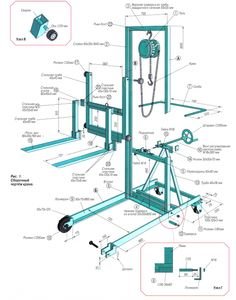 Drawing In Diy fork lift Mechanical Projects, Mechanical Design, Metal Projects, Welding Projects, Metal Working Tools, Metal Tools, Garage Tools, Garage Workshop, Homemade Tools