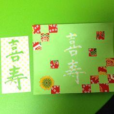 ハンドメイド:喜寿祝い カード