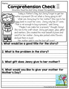 Reading Comprehension! Read the short story and answer the comprehension questions! Tons of other great resources!