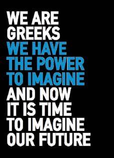 Greeks- Power-Imagine - FUTURE !!!