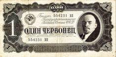 Worlds Greatest Leaders Lenin