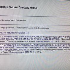 В отношении афериста Эльшада Абдуллаева объявлен международный розыск – EURO ASIA NEW'S INTERNET NEWSPAPER Personalized Items