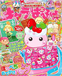 Animal Crossing Happy Home Designer Appearance Guide Animal Crossing Happy Home Designer