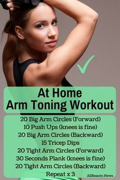 How To Get Rid Of Arm Flab Without Weights