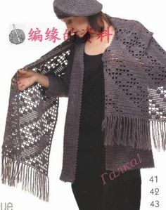 Free diagram pattern Shawl, wrap, scarf, coverup, prayer shawl Crochet   étole en filet.