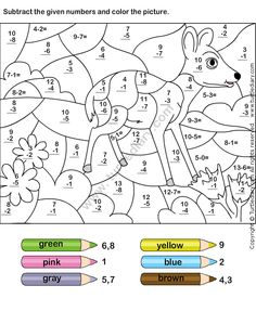 Free Math Coloring Worksheet Addition And Subtraction Math Coloring Worksheets, 2nd Grade Worksheets, Addition Worksheets, 1st Grade Math, Worksheets For Kids, Kindergarten Worksheets, Math Activities, Addition And Subtraction Worksheets, Number Worksheets