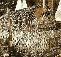 TOMBS [ SHRINES ] OF PROPHETS