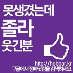 말빨 하난 자신있는 20세이상 남자분~ 고소득 선수알바 정빠닷컴으로 접속하세요 http://hobbar.kr