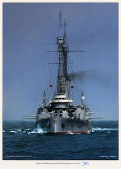 "Imperial Russian battleship ""Imperator Pavel I""."