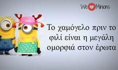 φιλι1 Minions, Fictional Characters, Minion, Fantasy Characters, Minions Love, Minion Stuff
