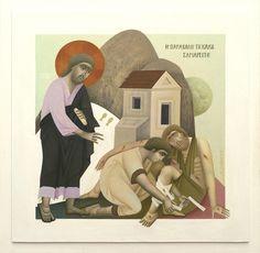 Parable of the Good Samaritan - Fikos
