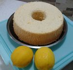 Carol 自在生活 : 檸檬糖霜戚風蛋糕