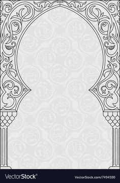Arabic greeting background Arch Muslim vector image on VectorStock Islamic Art Pattern, Pattern Art, Arabic Pattern, Islamic Calligraphy, Calligraphy Art, Arabesque, Motif Baroque, Mosque Silhouette, Mosque Architecture