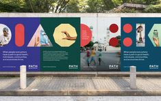 Brand identity for PATH, a public health organization dedicated to equity and innovation that has been driving advancements in vaccinations, sexual and reproductive health, diagnostics, and nutrition for the past 40 years. Poster S, Poster Wall, Brand Identity Design, Branding Design, Brochure Design, Wordmark, Innovation, Geometric Symbols, Health Organizations