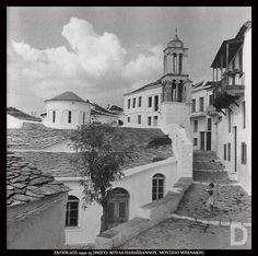 Σκόπελος 1950-55