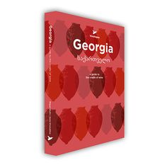 A wine and enotourism guide to the Republic of Georgia.