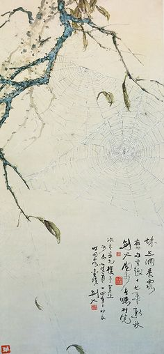 Dew on a Spider Web in the Early Morning Gao Jianfu (1879-1951), dated 1928 Hanging scroll, ink and colors on paper, 120x55.2cm  Collection of the Guangzhou Museum of Art  高劍父 蛛絲網晨露 廣州藝術博物院藏  紙本 設色畫 軸  120×55.2公分 1928年作   Origins & Developments of Lingnan School of Painting  2013/06/01~2013/08/25 National Palace Museum, Taipei