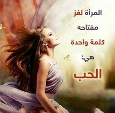DesertRose,;,المرأة لغز,;,