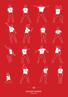 Napolean Dynamite dance illustrated | niegeborges
