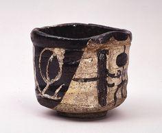 重要文化財 《黒織部茶碗 銘冬枯》徳川美術館所蔵