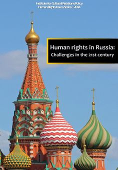 ICRP's Human Rights Issues Series vol.2 (March 2014) - Marija Petrović: Human rights in Russia: Challenges in the 21st century