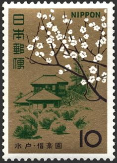 Japanese stamp Mito kairakuen (Kairakuen Garden (偕楽園) is one of three best… Japanese Stamp, Japanese Art, Postage Stamp Design, Art Postal, Postage Stamp Collection, Photocollage, Love Stamps, Vintage Stamps, Amazing Drawings