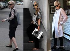 Мода и стиль: Мода и стиль для тех, кому за...