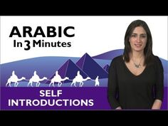 Learn Arabic - How to Introduce Yourself in Arabic - YouTube