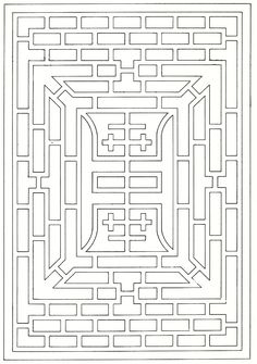 chinese lattice pattern | Design Manifest