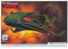 "Zanzibar Cruiser im Maßstab 1:2400 aus der Anime-Serie: ""Mobile Suit Gundam""   http://www.cyram-entertainment.de/shop/products/Modellbau/Anime-Manga/Mobile-Suit-Gundam/Gundam-Zanzibar-Cruiser.html"