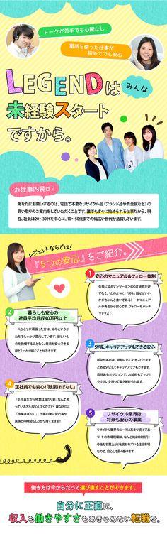 (京都)企画アシスタント ・年間休日120日/中国語を活かせるお仕事