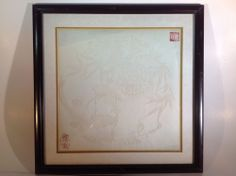 Vintage Asian Paper Art of Birds and Flowers in Wood Frame