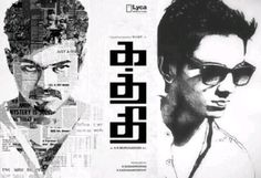 Anirudh is thrilled with Kaththi album
