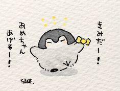 Cute Easy Drawings, Kawaii Drawings, Pen Pen, Baby Penguins, Cute Birds, Cute Art, Iphone Wallpaper, Jimin, Cute Animals
