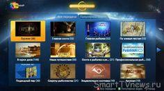 Официальный виджет Охотник и рыболов для Samsung Smart TV