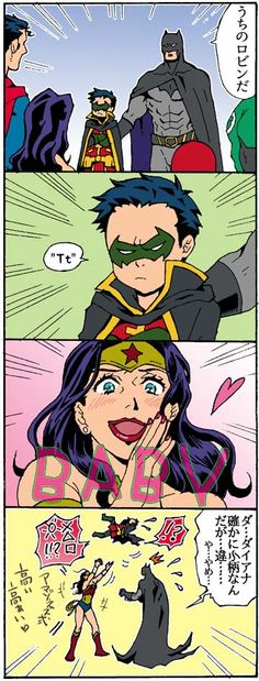 Wonder Woman does like Babies and Damian can Pass as one