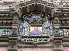 Chiesa russa di firenze, ext 04 - Category:Russian Orthodox church in Florence - Wikimedia Commons. Святой Пётр.
