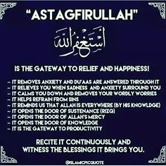 Only allah is sufficient my doas pinterest allah islamic and astagfer allah is asking allah for forgiveness the more you say it it erases your mistakes and sins muslim islam religion guidance truth altavistaventures Images