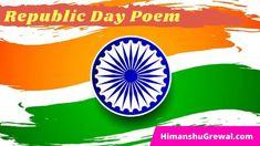 26 जनवरी गणतंत्र दिवस 2021 पर कविता