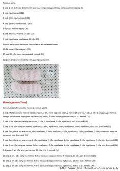 Zamechatelnaya_khryusha_5 (494x700, 170Kb) Word Search, Words, Horse