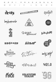 Looks - Tamil stylish fonts free download video