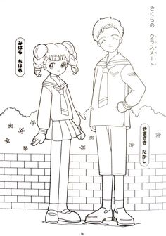 coloring pages cardcaptors - photo#38