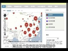 连环炮周逵做的米兔视频! Quick Tongue Michael Zhou's story about Cutie Rabbit and the NGO2.0 crowd map
