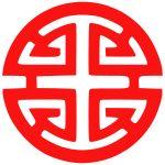 Chinese lu symbol - 禄.svg