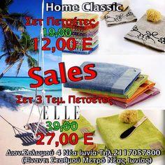 Σετ πετσέτες από 12,00 ευρώ !!!!!