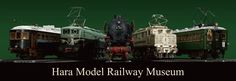 Hara Model Railway Museum Open from July 10