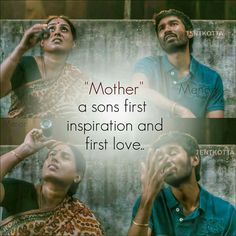VIP.. Love Your Parents, I Love Mom, Missing Quotes, Good Life Quotes, South Quotes, Situation Quotes, Mothers Love Quotes, Nazriya Nazim, Mother Images