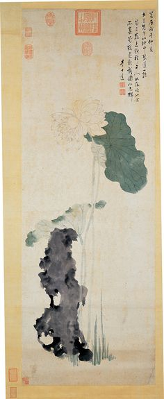 Expressions of the Mind   Chinese Flower Painting   China Online Museum