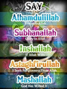All In One Computer, Mobiles, Software, Keys, Islamic Wallpapers, Others Wallpapers, Videos: Say Alhamdulillah, Subhanallah, Inshallah, Astaghfirullah, Mashallah, Islamic Wallpaper, Islamic Text Wallpapers,