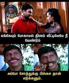 217 Best Tamil Memes Images In 2020 Memes Comedy Memes Tamil